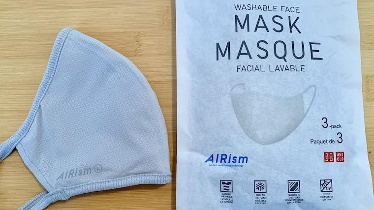今週の一枚 ユニクロのマスク